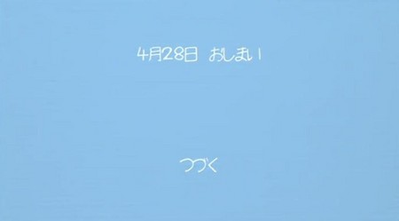 f:id:karimikarimi:20080812055048j:image