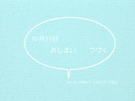f:id:karimikarimi:20080812055049j:image