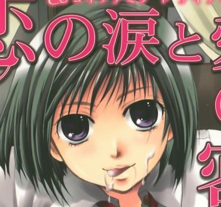 f:id:karimikarimi:20080928011114j:image