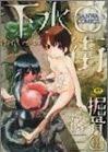 f:id:karimikarimi:20081025205200j:image