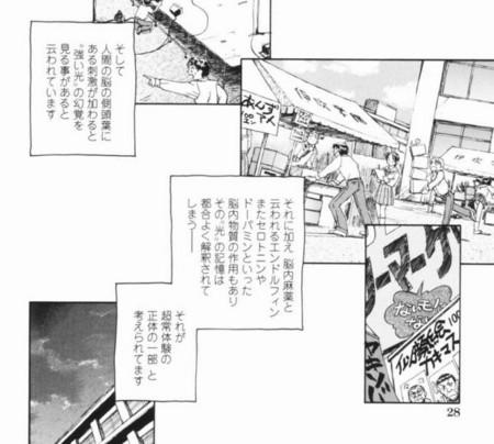 f:id:karimikarimi:20081029003500j:image