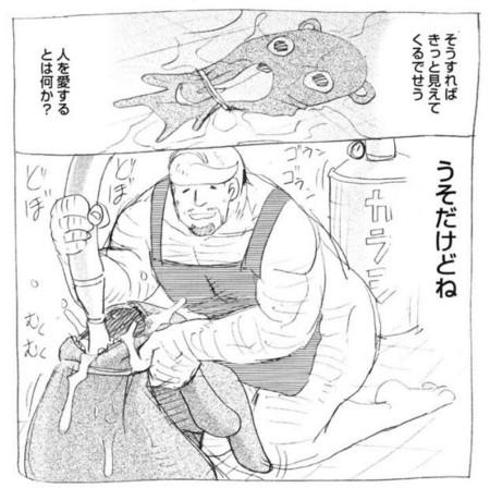 f:id:karimikarimi:20081108202833j:image