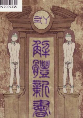 f:id:karimikarimi:20081108202926j:image