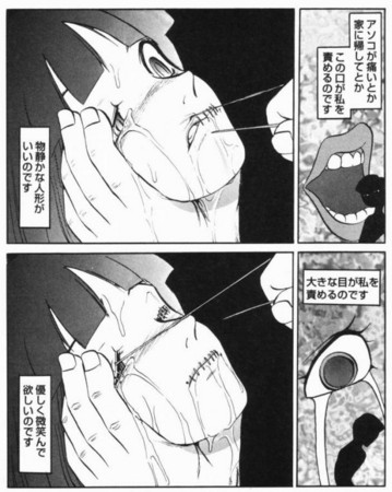 f:id:karimikarimi:20081112004441j:image