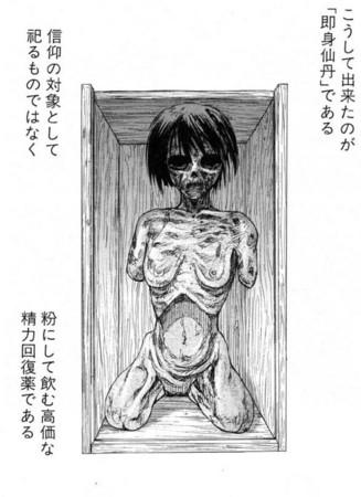 f:id:karimikarimi:20081112011037j:image