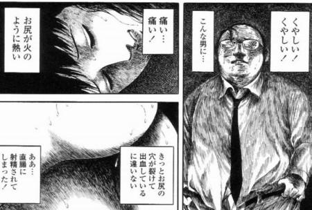 f:id:karimikarimi:20081129083521j:image