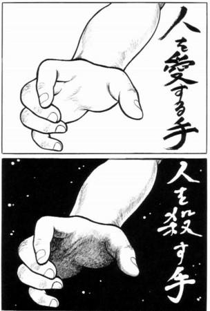 f:id:karimikarimi:20081129084907j:image
