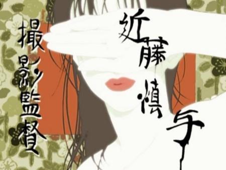 f:id:karimikarimi:20081201001441j:image