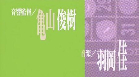 f:id:karimikarimi:20081201001747j:image