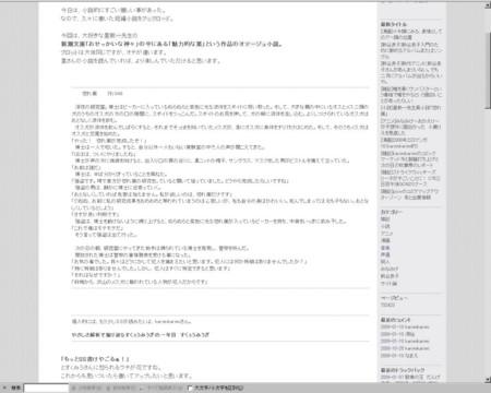 f:id:karimikarimi:20090117233236j:image