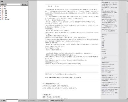 f:id:karimikarimi:20090117233238j:image