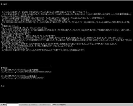 f:id:karimikarimi:20090117233323j:image