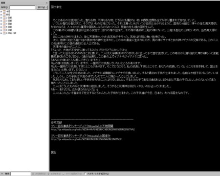 f:id:karimikarimi:20090117233325j:image