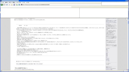f:id:karimikarimi:20090117233617j:image