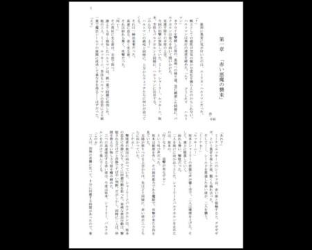 f:id:karimikarimi:20090117234008j:image
