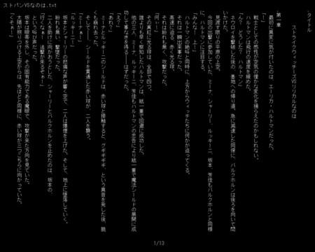 f:id:karimikarimi:20090117234011j:image