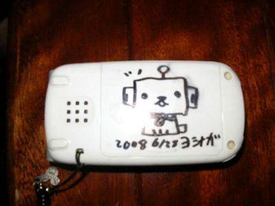 f:id:karimikarimi:20090614185854j:image
