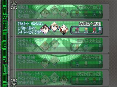 f:id:karimikarimi:20090624031648j:image