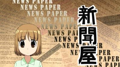 f:id:karimikarimi:20090707040609j:image