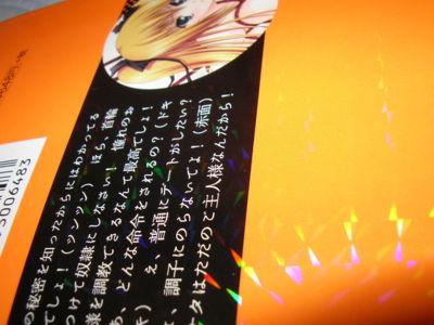 f:id:karimikarimi:20090825053607j:image
