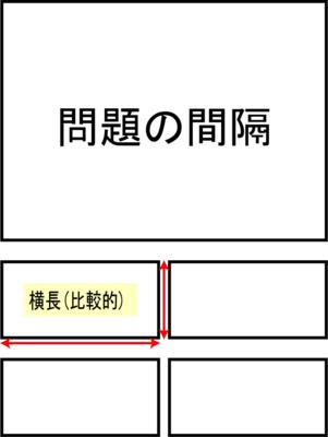 f:id:karimikarimi:20100311231935p:image