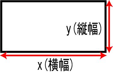 f:id:karimikarimi:20100311233334p:image