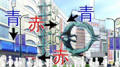 f:id:karimikarimi:20110710030621j:image