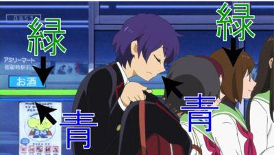 f:id:karimikarimi:20110710032354j:image