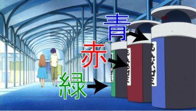 f:id:karimikarimi:20110710032527j:image