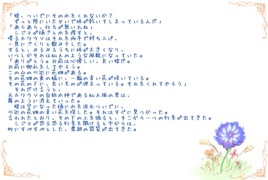 f:id:karimikarimi:20110807014054p:image