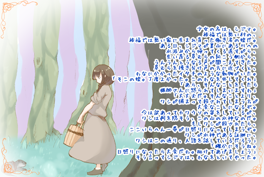 f:id:karimikarimi:20110807014055p:image