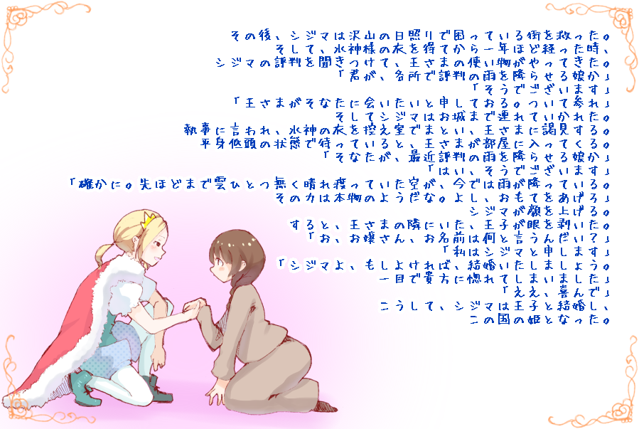 f:id:karimikarimi:20110807014212p:image