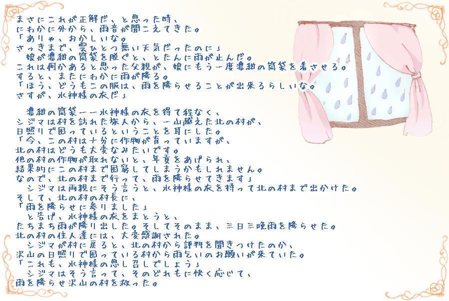f:id:karimikarimi:20110807014213p:image