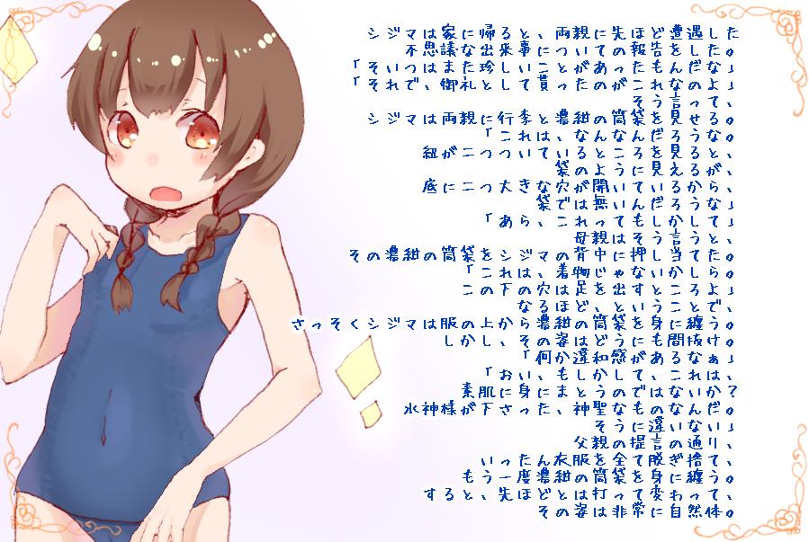 f:id:karimikarimi:20110807014215p:image