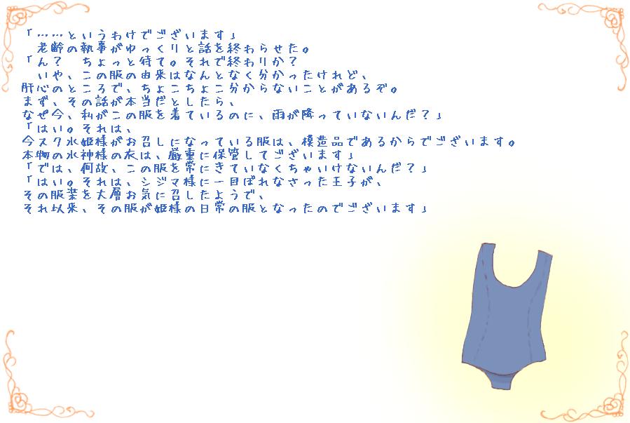 f:id:karimikarimi:20110807014327p:image