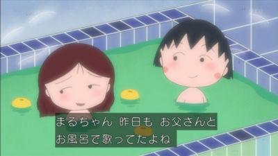 f:id:karimikarimi:20130619182204j:image