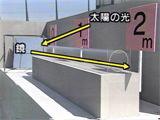 f:id:karimikarimi:20130619184426j:image:left