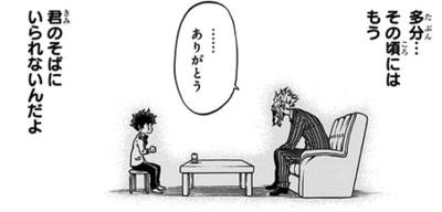f:id:karimikarimi:20160515204205p:image