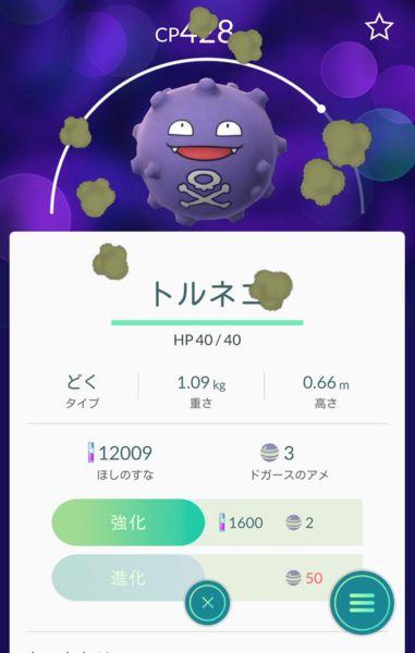 f:id:karimikarimi:20160822204324j:image
