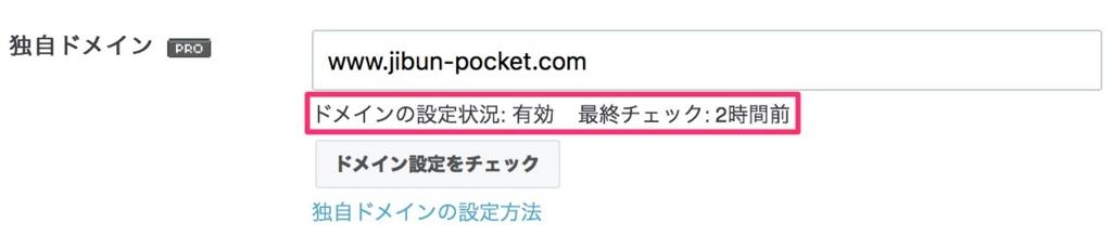 f:id:karimonotaso:20160219222812j:plain
