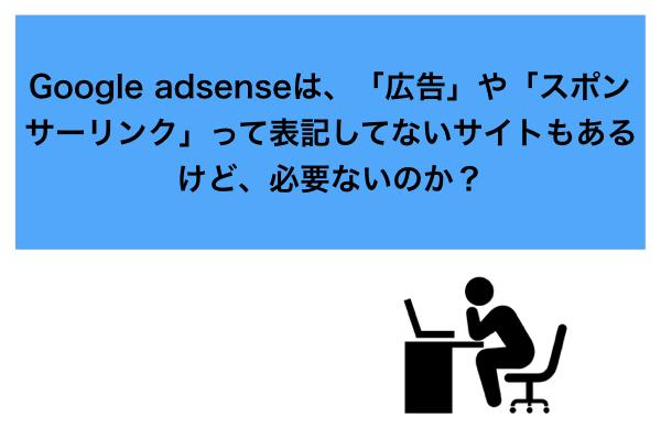 f:id:karimonotaso:20160311134915j:plain