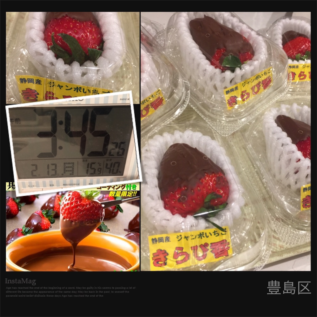 f:id:karin-matsugishi:20170213084619j:image