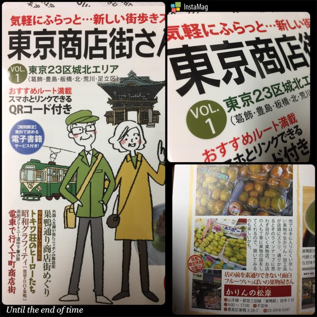 f:id:karin-matsugishi:20170501185132j:image
