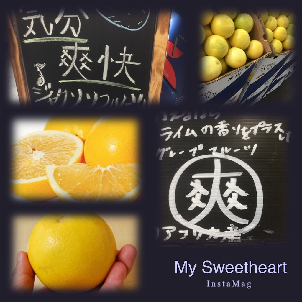 f:id:karin-matsugishi:20170615094526j:image