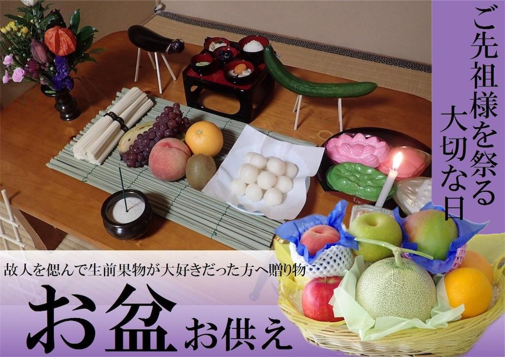 f:id:karin-matsugishi:20170713090006j:image