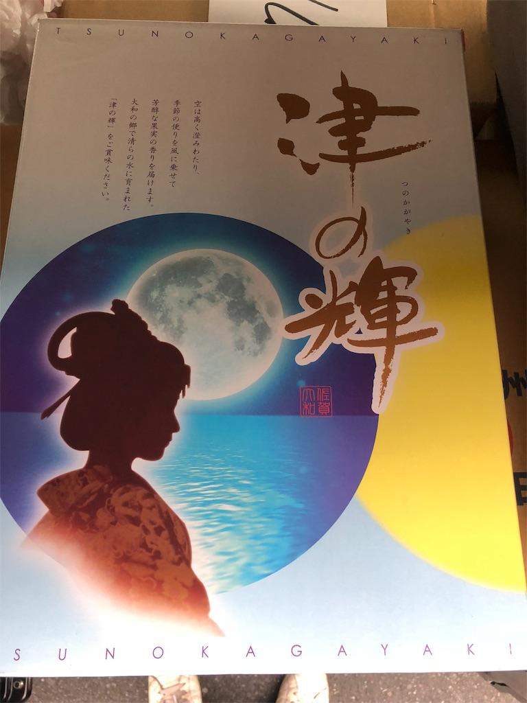 f:id:karin-matsugishi:20171222100404j:image