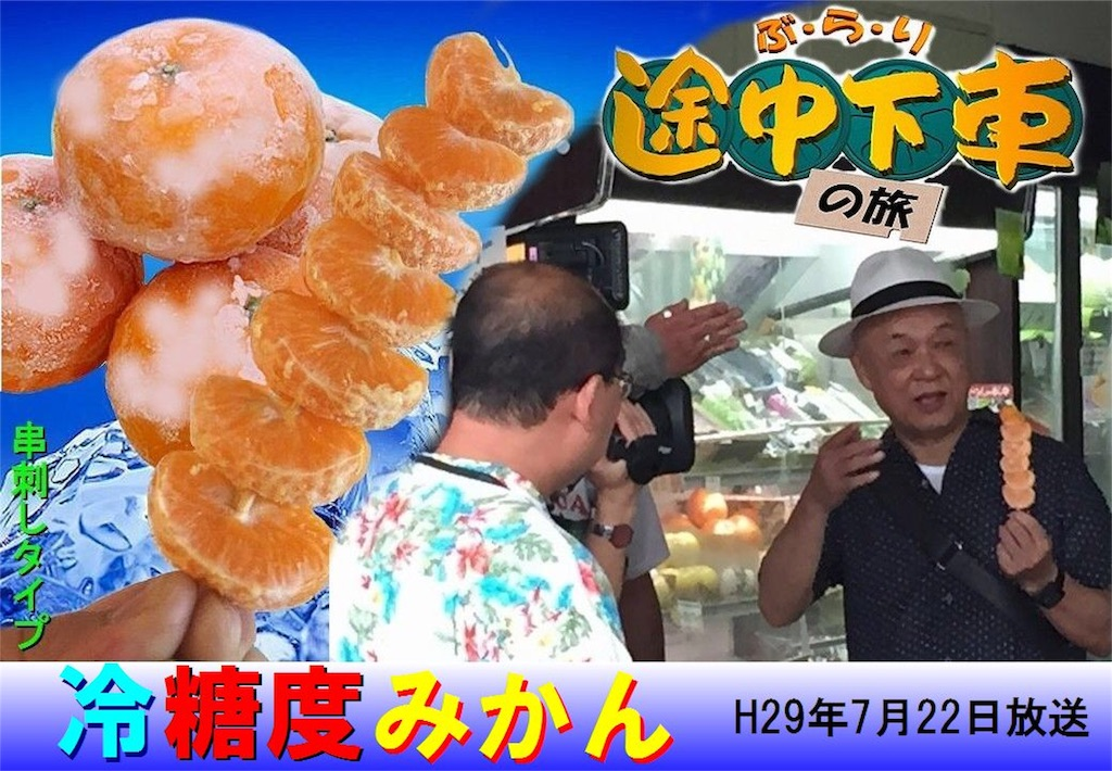 f:id:karin-matsugishi:20180430182102j:image