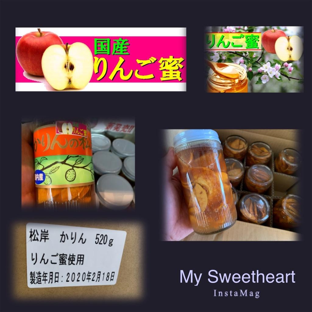 f:id:karin-matsugishi:20201006181205j:image