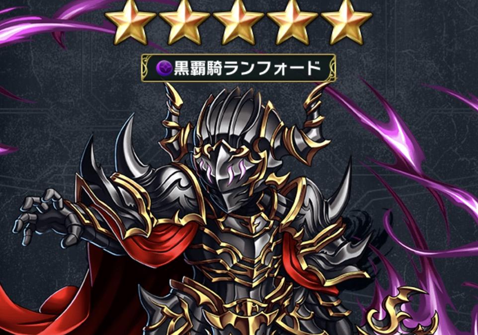 【ブレフロ2】第九の試練(ランフォード)クリアしました!!!