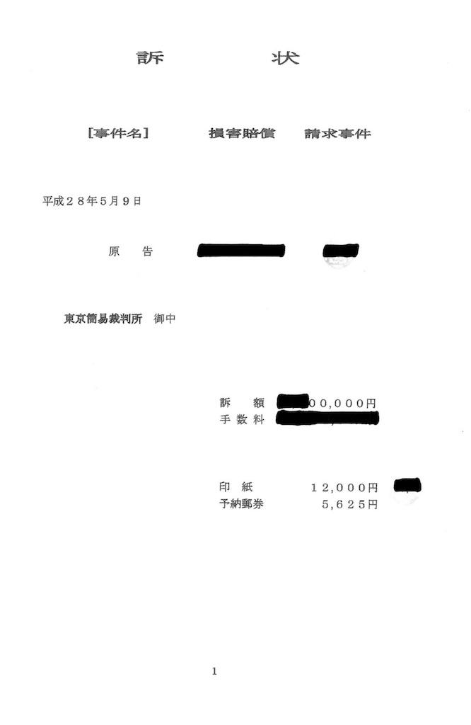 f:id:karin88:20171201200740j:image